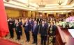 Lễ Tôn vinh Sự học của Doanh nhân lần thứ 17 tại TP. Hồ Chí Minh – Thông điệp thức tỉnh Liêm-Trí