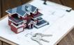 """Những """"xu hướng lớn"""" của thị trường bất động sản trong đại dịch COVID-19"""